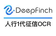 1代征信报告OCR识别提取