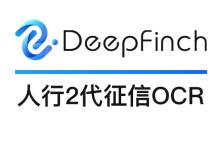 2代征信报告OCR识别提取